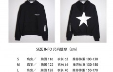 潮牌Fear of god 副线ESSENTIALS连帽卫衣