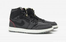 Air Jordan 1 High Zoom 全新「Space Hippie」环保概念鞋款