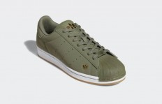 "adidas Superstar Pure ""Legacy Green"" 货号:FZ2146"