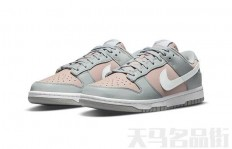 Nike Dunk Low 最新「Gray/Pink」配色